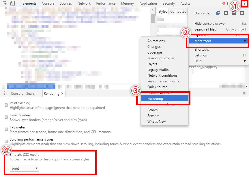 Chrome】印刷プレビュー時に起こるレイアウト崩れの対応   WEBMAN